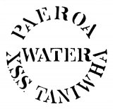 Paeroa Spring water were marked with this stencil